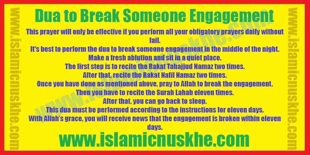 Dua to Break Someone Engagement