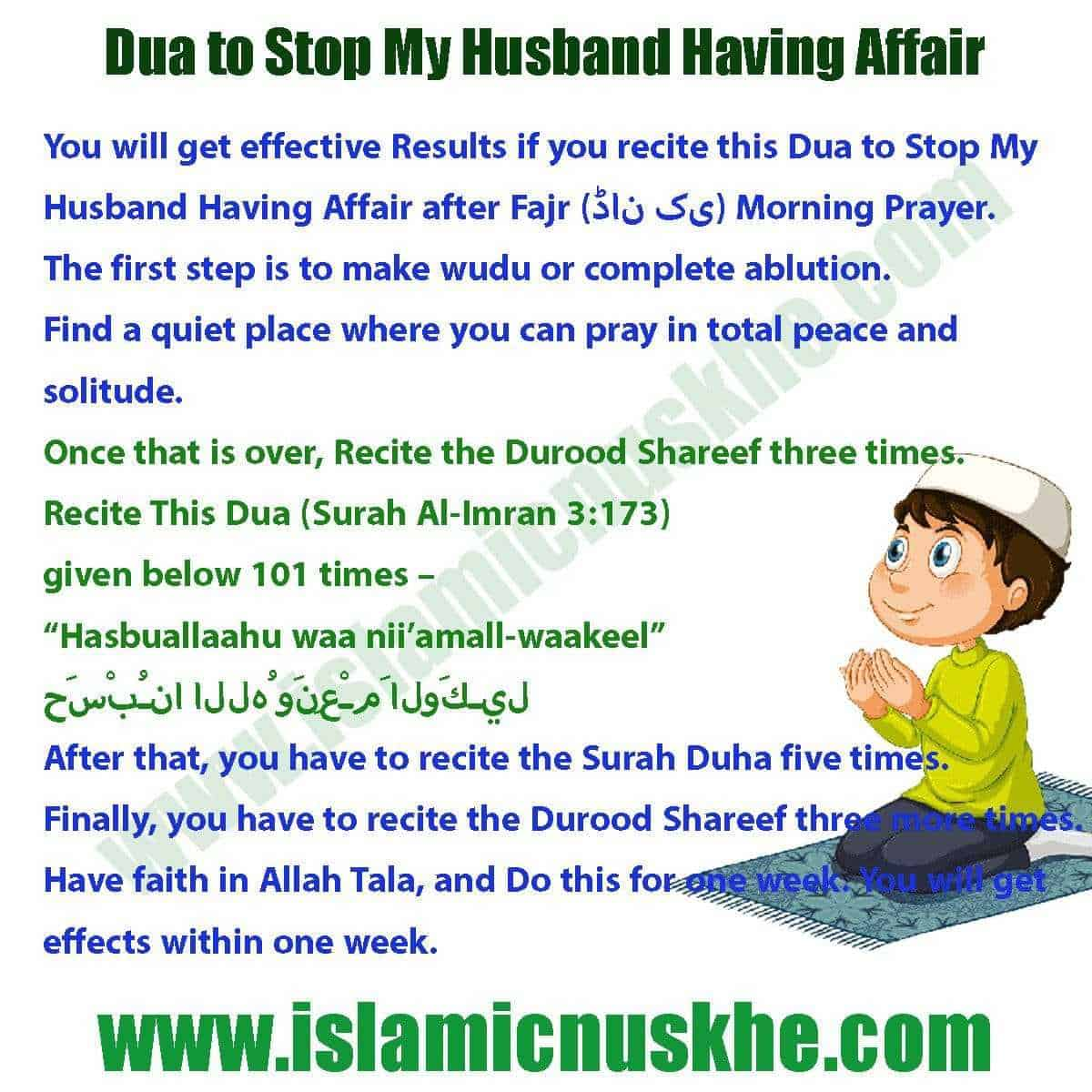 Here is Procedure to Perform the Dua to Stop My Husband Having Affair Step by Step