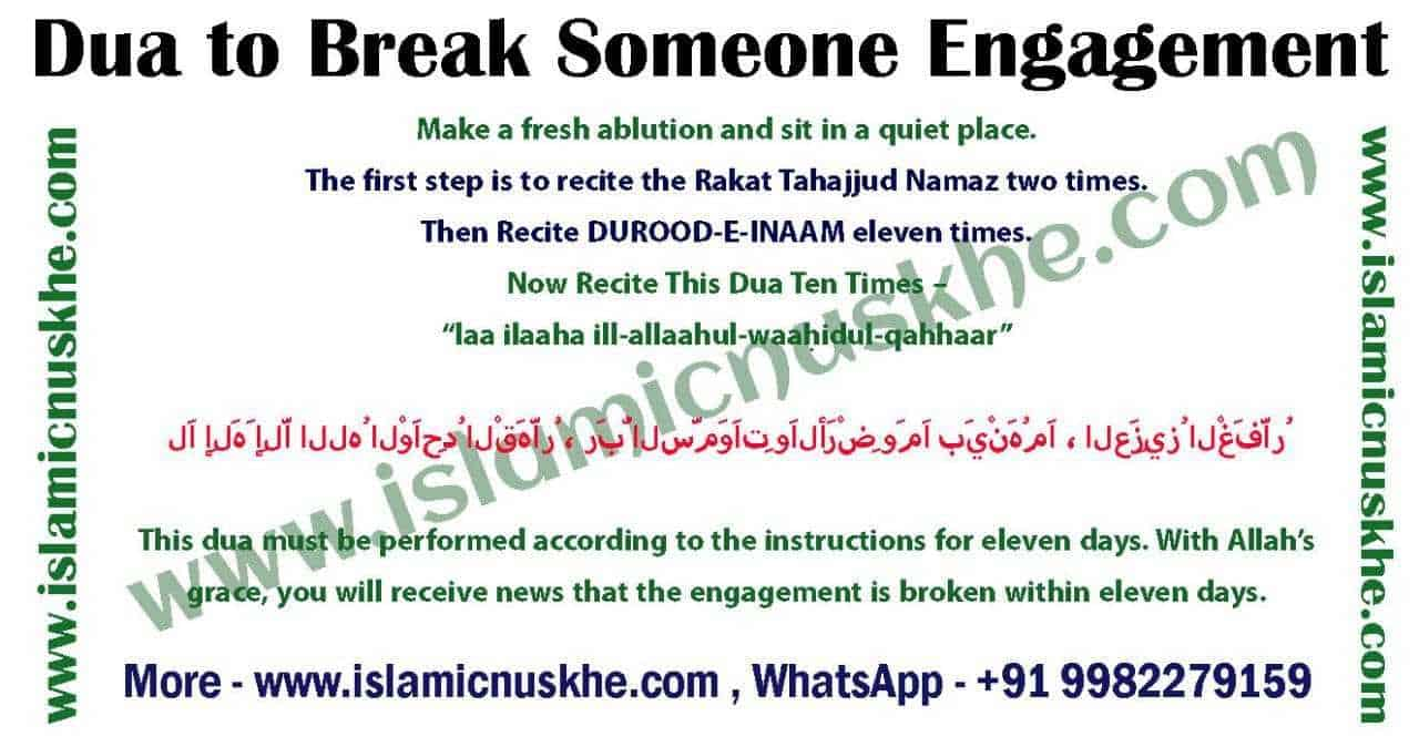 Dua to break someone Engagement.