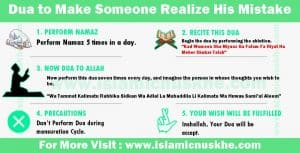 Perform Dua to Make Someone Realize His Mistake