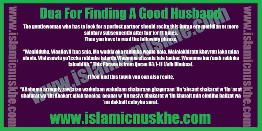 Powerful Dua For Finding A Good Husband