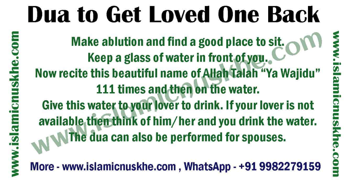 Powerful Dua to Get Loved One Back