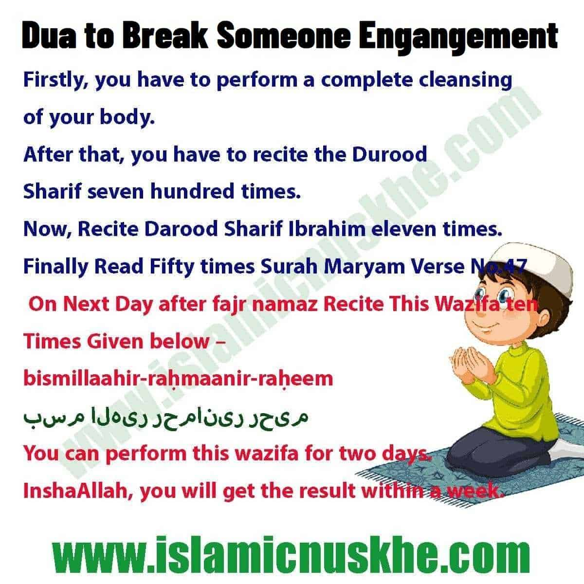 Wazifa to Break Somone Marriage