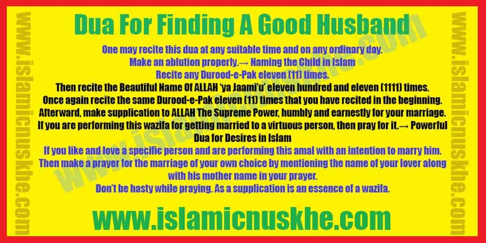 Working Powerful Dua For Finding A Good Husband