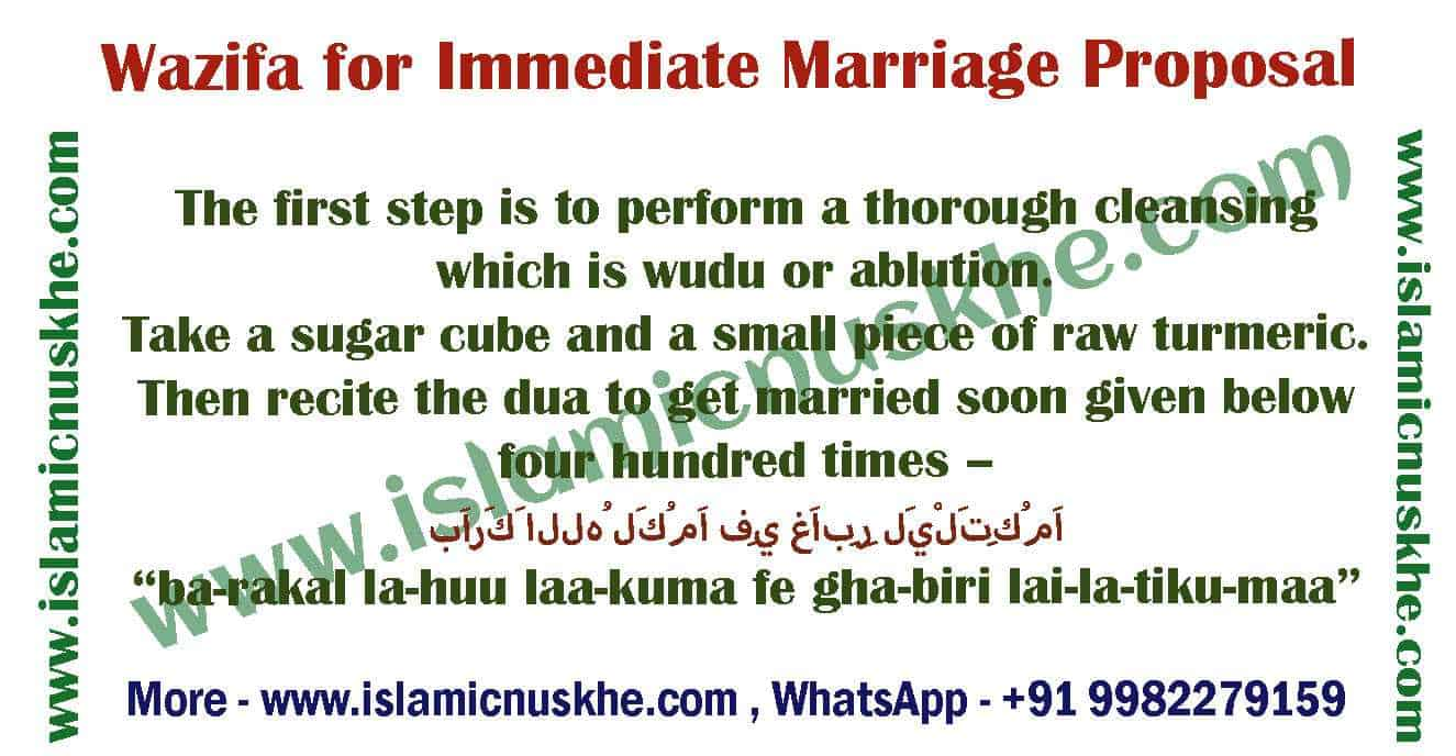 Wazifa for immediate marriage propasals