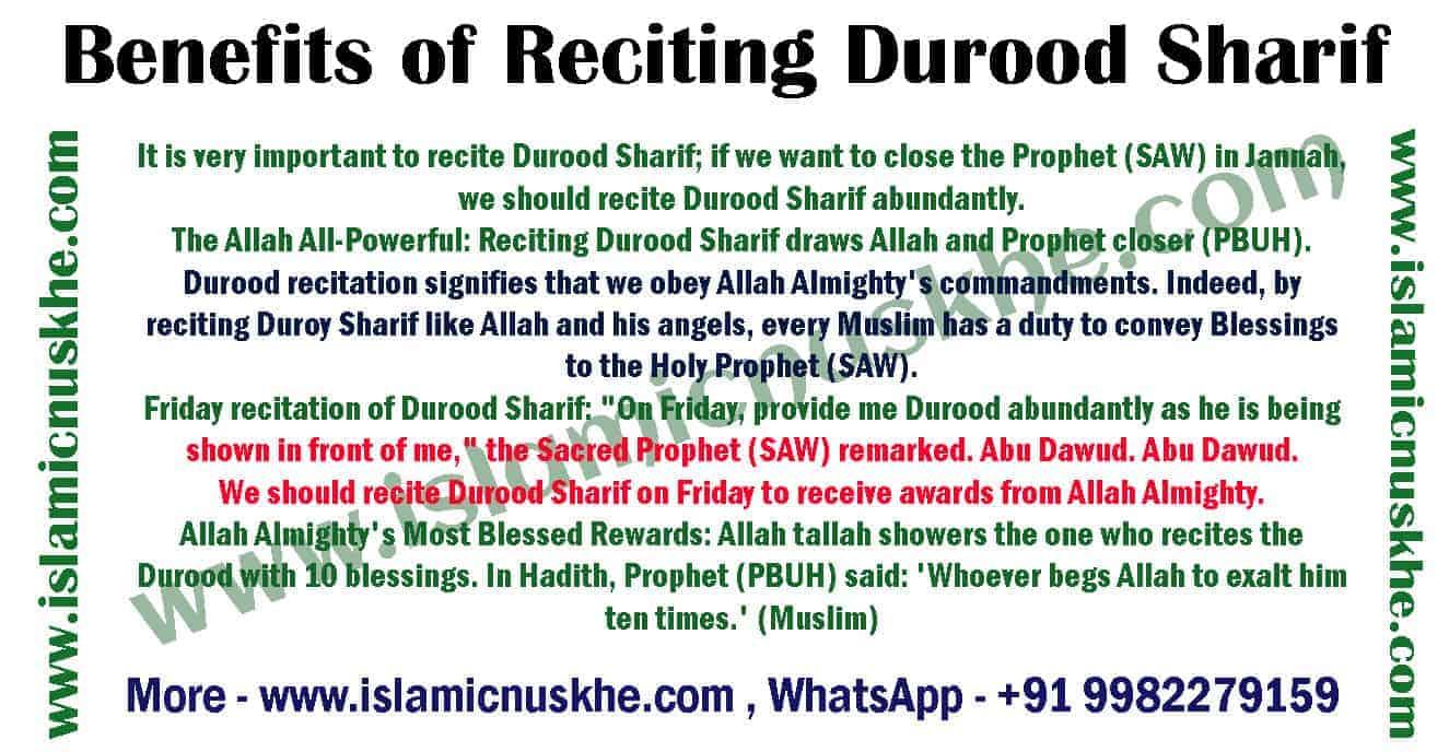 Benefits of Reciting Durood Sharif