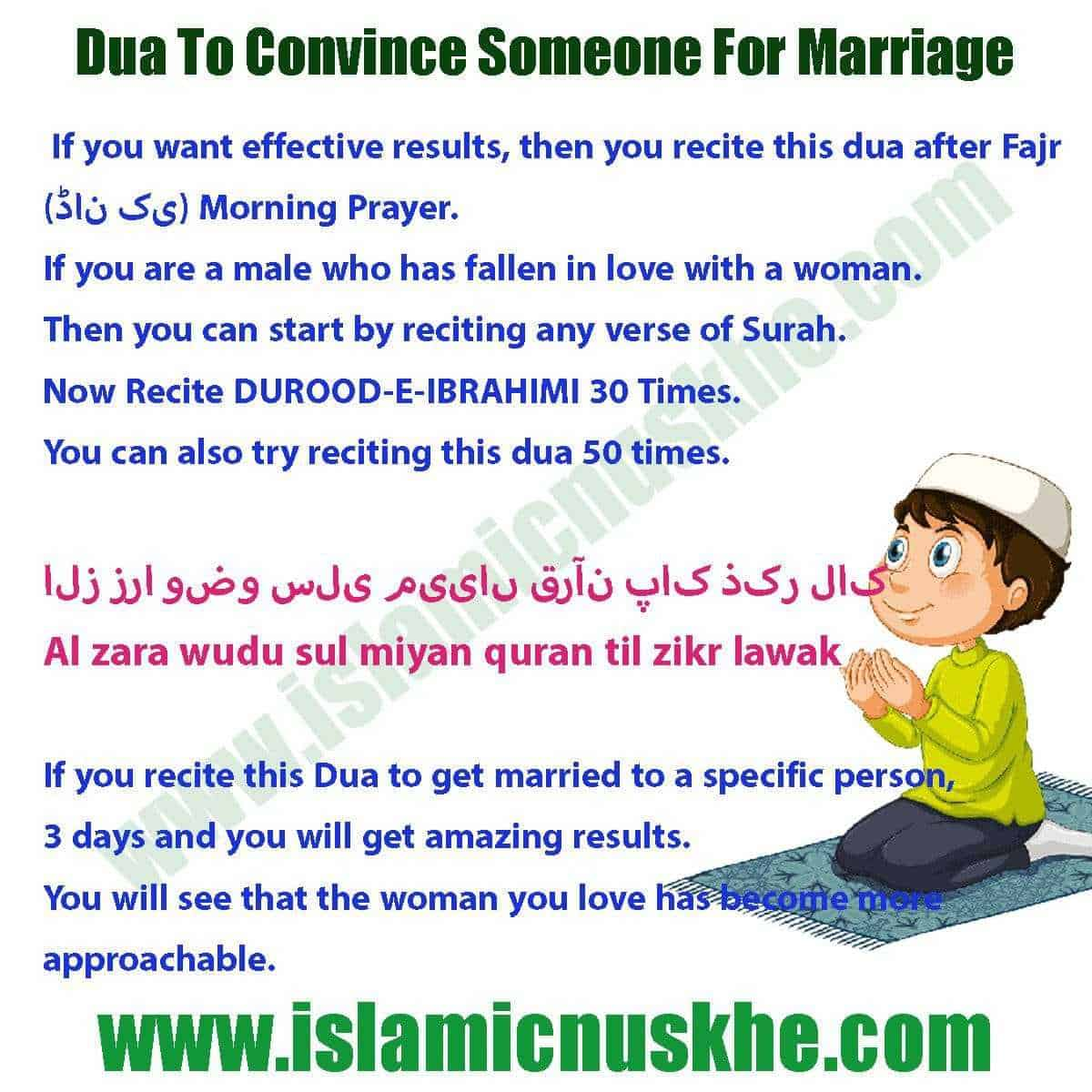 Here is Dua To Convince Someone For Marriage Step by Step -