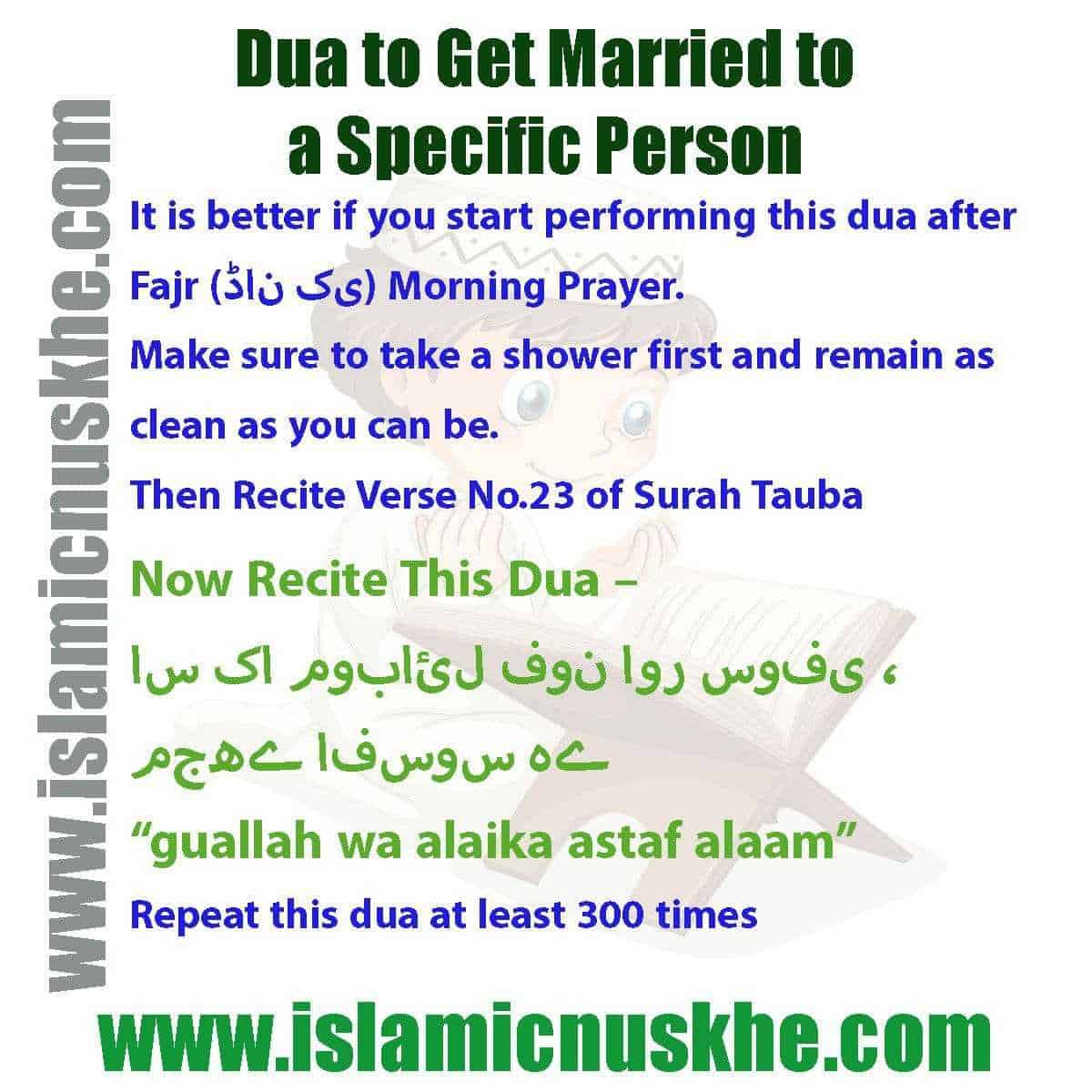How To Perform Dua to Get Married to a Specific Person Step by Step -