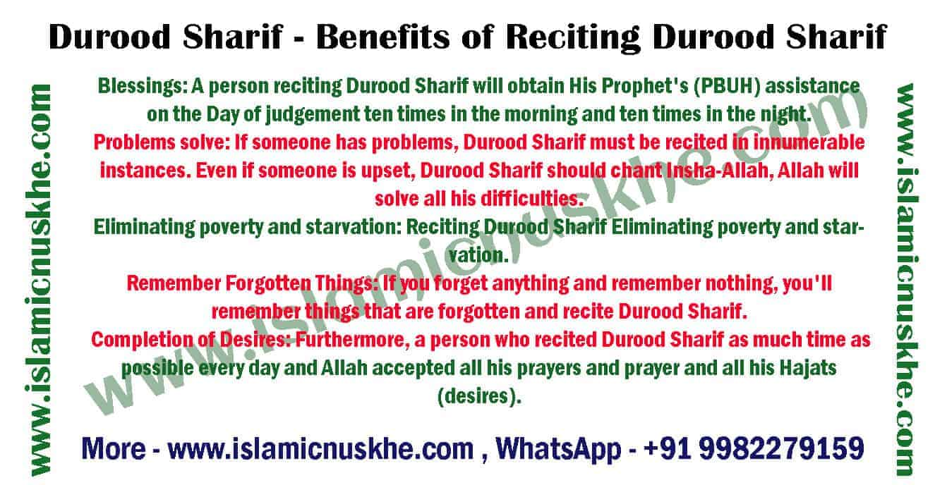 Durood Sharif - Benefits of Reciting Durood Sharif