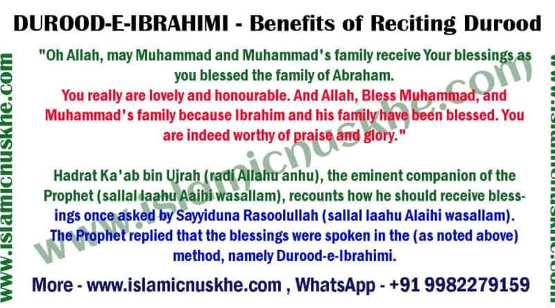 Top Benefits of Reciting Durood Sharif