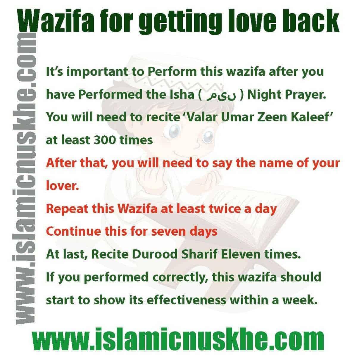 Wazifa for getting love back