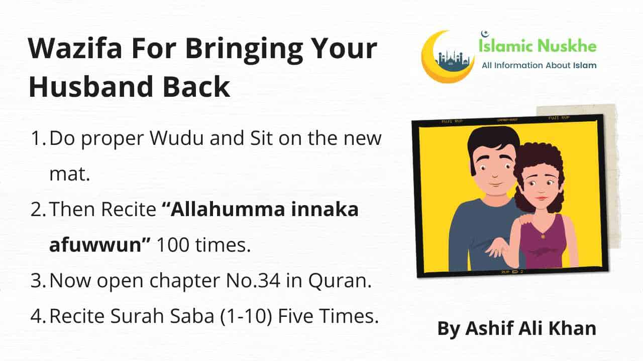 Here is Wazifa For Bringing your Husband Back Steps by Step