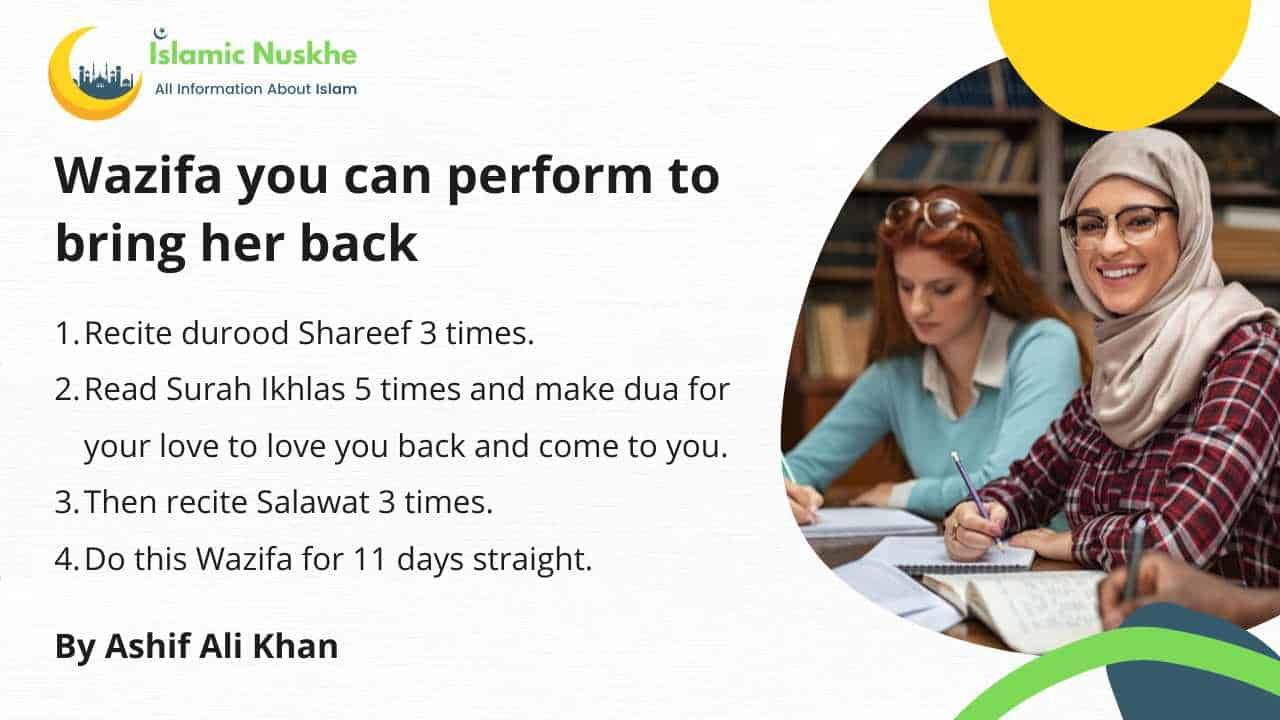 Another wazifa you can perform