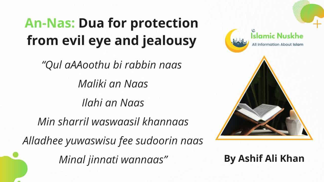 Dua for protection from evil eye and jealousy