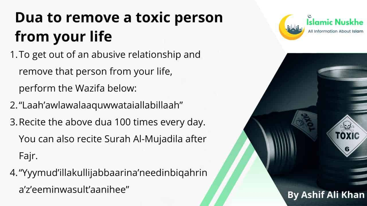 Dua to remove a toxic person from your life