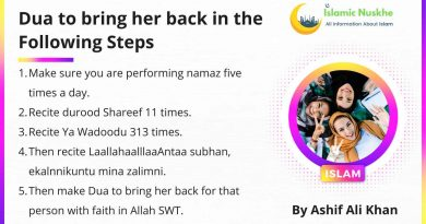 Here is Dua to bring her back in the Following Steps