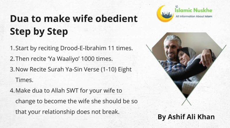 Here is Dua to make wife obedient Step by Step