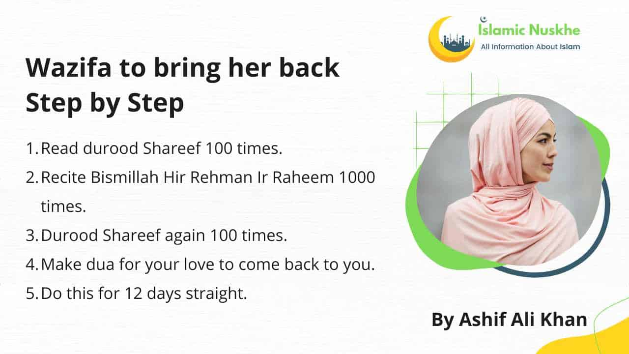 Here is Wazifa to bring her back Step by Step