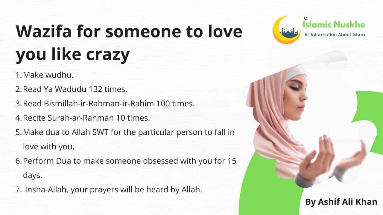 Wazifa for someone to love you like crazy